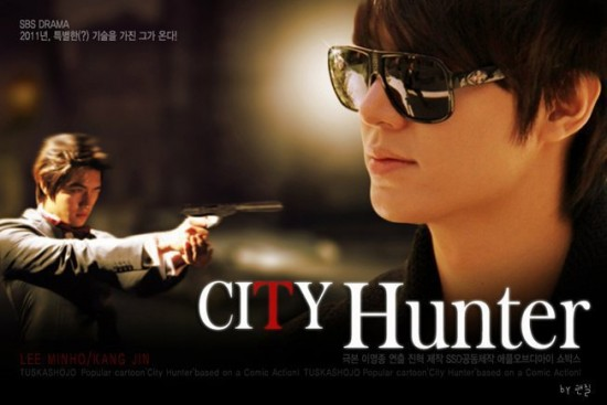 city-hunter-lee-min-ho-episode-181.jpg?w=550